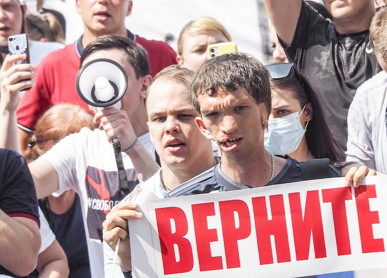 Участники акции в поддержку губернатора Сергея Фургала