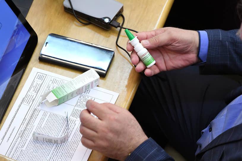 Назальный спрей в руках у депутата во время заседания