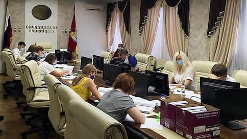 «Яблоко» может не попасть в Челябинское облсобрание  / В подписях за региональный список партии нашли 22% брака