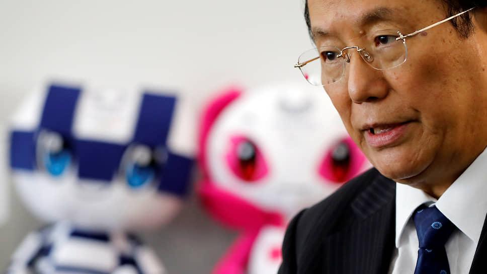 Гендиректор оргкомитета Олимпиады в Токио Тосиро Муто