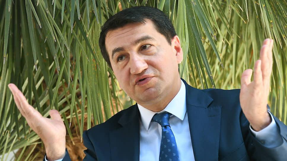 Помощник президента Азербайджана по внешнеполитическим вопросам Хикмет Гаджиев