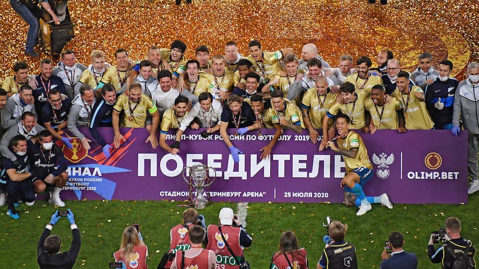 Петербургский клуб выиграл Кубок России в четвертый раз. Последний раз это произошло в 2016 году