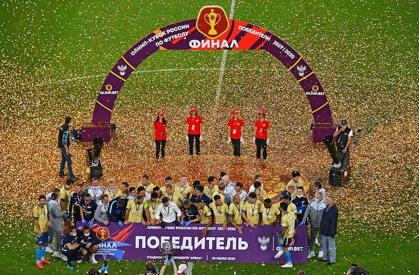 Матч прошел на стадионе «Екатеринбург Арена» и завершился со счетом 1:0