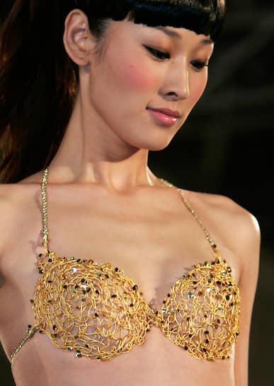В 2007 году японский дизайнер Чжоу Нинсинь создал золотой бюстгальтер весом почти 0,5 кг для ювелирной выставки в Пекине. Стоимость его была около $1,9 млн