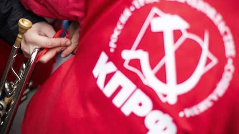 Коммунисты не проходят через фильтр  / Кандидаты в губернаторы от КПРФ жалуются на проблемы со сбором подписей муниципальных депутатов