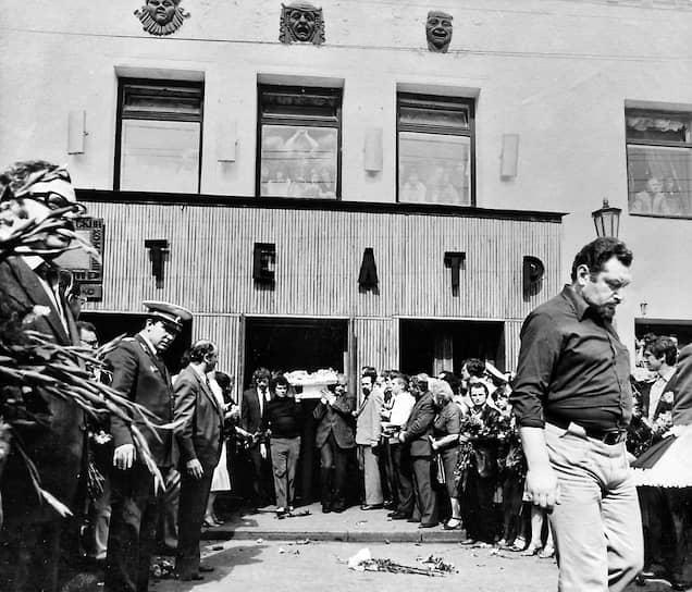 28 июля 1980 года на Ваганьковском кладбище был похоронен поэт и певец Владимир Высоцкий, который умер во время проходивших в Москве летних Олимпийских игр. Сообщений о смерти Высоцкого в советских СМИ практически не было, но у Театра на Таганке, где он работал, собралась огромная толпа, которая находилась там в течение нескольких дней
