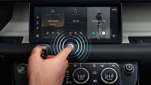 Гаджеты воображаемого прикосновения  / Как COVID-19 помогает распространению воздушных кнопок и ультразвукового осязания