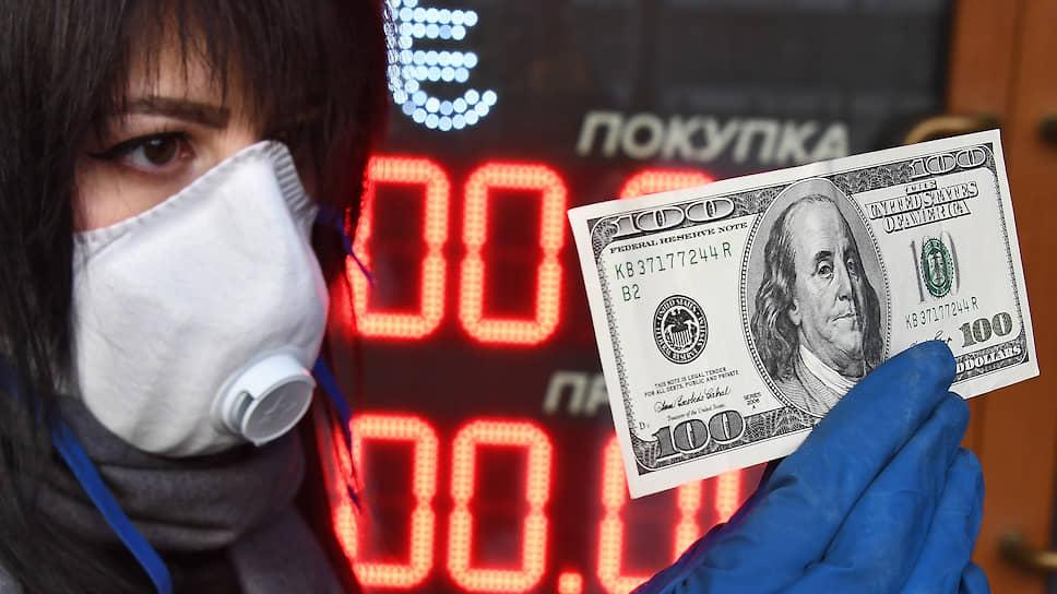 С чем связана слабость рубля