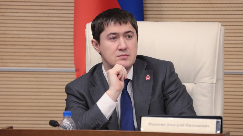 Врио губернатора Пермского края Дмитрий Махонин