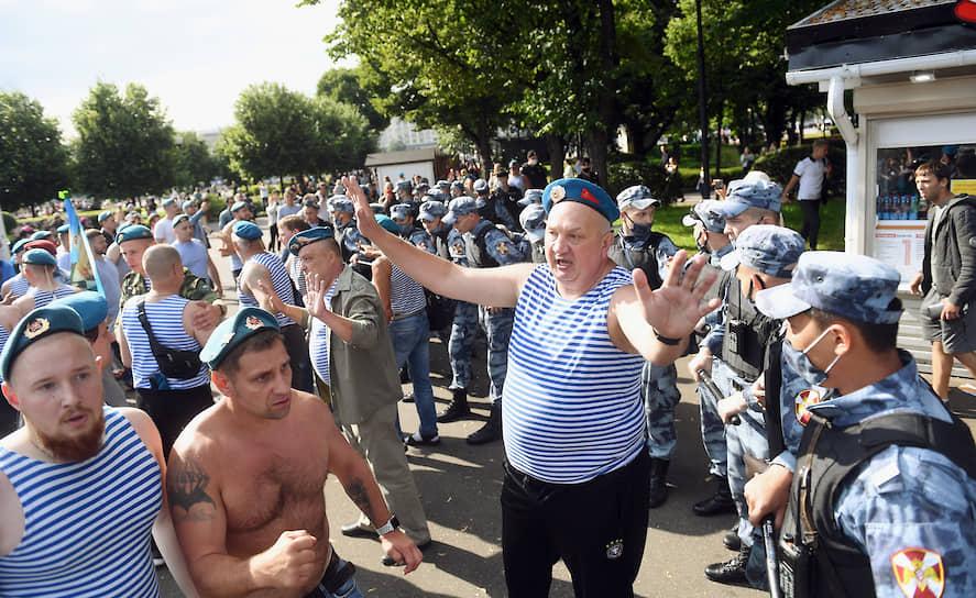 Праздник десантников в Парке Горького