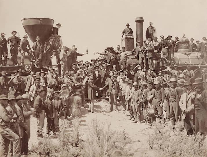 Шампанское традиционно сопровождает торжественные события и праздники в разных странах<br> На фото: открытие первой трансконтинентальной железной дороги в США, которая связала центральные и западные штаты страны с калифорнийским побережьем