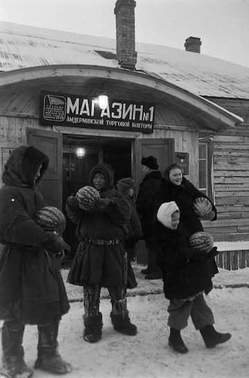 Продажа арбузов за Полярным кругом — в поселке Амдерма на берегу Карского моря, 1952 год