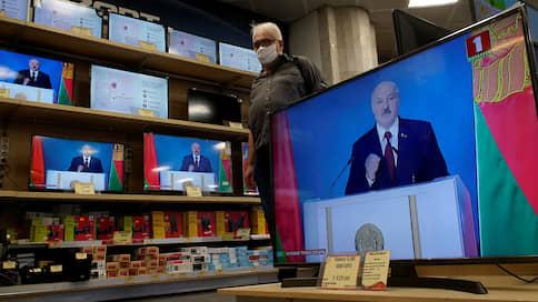 """«Человек находится в очень сложном эмоциональном состоянии» // Опрошенные """"Ъ"""" эксперты — о предвыборной речи Александра Лукашенко"""