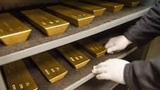 Золотой взлет  / Отметка $2 тыс. за унцию осталась внизу