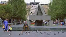 Армения ограничивает себе доступ к российскому телевидению  / В стране ужесточили правила вещания