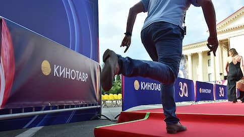 «Кинотавр» высунет «Нос»  / Главный российский кинофестиваль объявил свою программу на сентябрь 2020 года