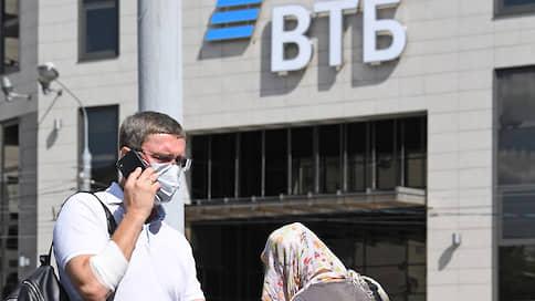 ВТБ сократят выплаты  / Но акционеры Сбербанка могут получить обещанное