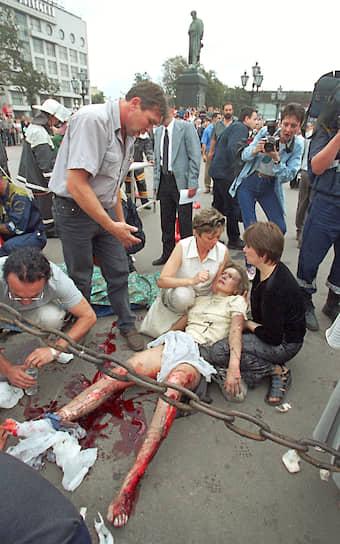 Ответственность за взрыв не взяла на себя ни одна террористическая организация