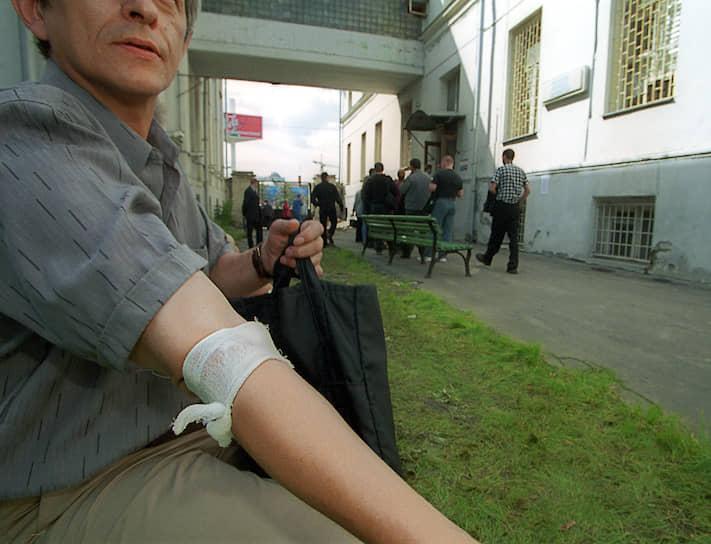 На протяжении нескольких дней москвичи сдавали кровь для раненых