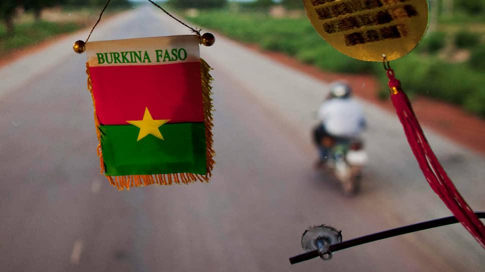Как изменилось Буркина-Фасо за 60 лет независимости