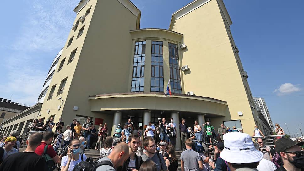 Люди на площади перед зданием суда