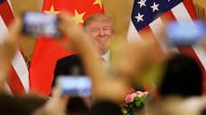 США решили очистить интернет от Китая  / Администрация Дональда Трампа предложила программу, которая сильно ограничит китайские технологические компании