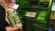 Сбербанк заработал на льготных кредитах  / Чистая прибыль оказалась лучшей за период пандемии