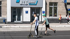 ВТБ не справился с консенсусом  / Чистая прибыль группы во втором квартале упала в 14,4 раза