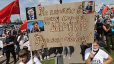 Хабаровск расширяет протестную повестку  / В городе прошла новая масштабная акция в поддержку арестованного экс-губернатора