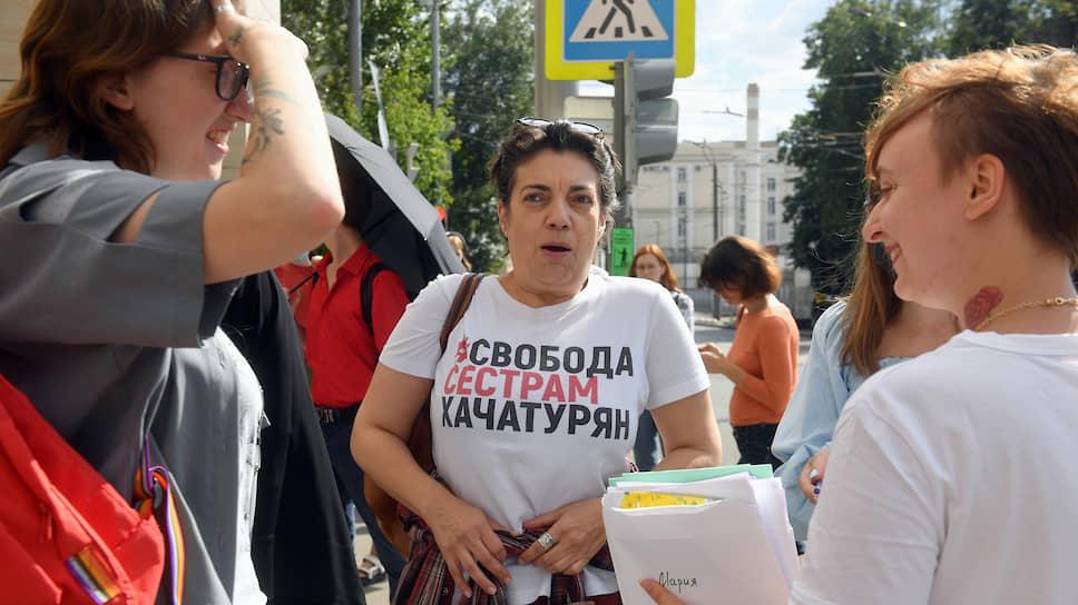 Группа поддержки сестер Хачатурян у здания суда