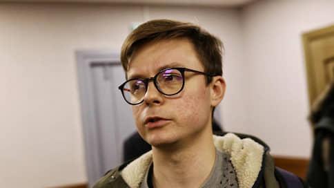 Травоопасный иск  / В ЕСПЧ направлена жалоба на штраф за порчу кизильника сторонниками Алексея Навального