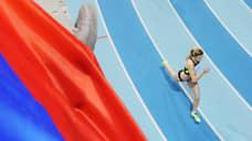 Легкоатлеты дождались денег на штраф  / Министерство спорта выделило ВФЛА субсидию