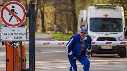 «Явная дискриминация человека в сфере психиатрии»  / Как психиатрический диагноз испортил жизнь московской медсестре