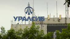 «Уралсиб» сократил долг  / Банк погасил самую дорогую задолженность перед АСВ