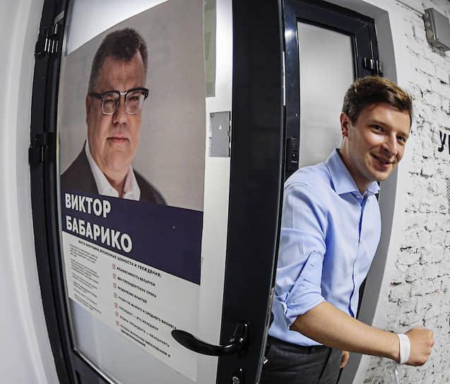 <b>Антон Родненков, пресс-секретарь координационного совета оппозиции</b><br> 7 сентября 2020 года пропал в Минске, на следующий день пересек границу Украины. Получил на Украине вид на жительство