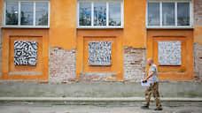 Покрасу Лампасу показали альтернативный стрит-арт  / В Екатеринбурге испорчены работы нелегального фестиваля «Карт-бланш»