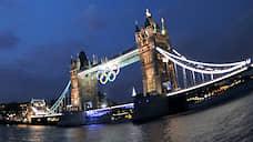 Лондонской Олимпиаде подвели допинговые итоги  / Они оказались рекордными