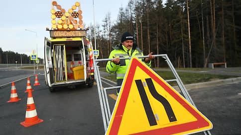 Комиссаров вооружили лопатой и ломом  / Аваркомы получили новые инструкции по реагированию на дорожные ЧП