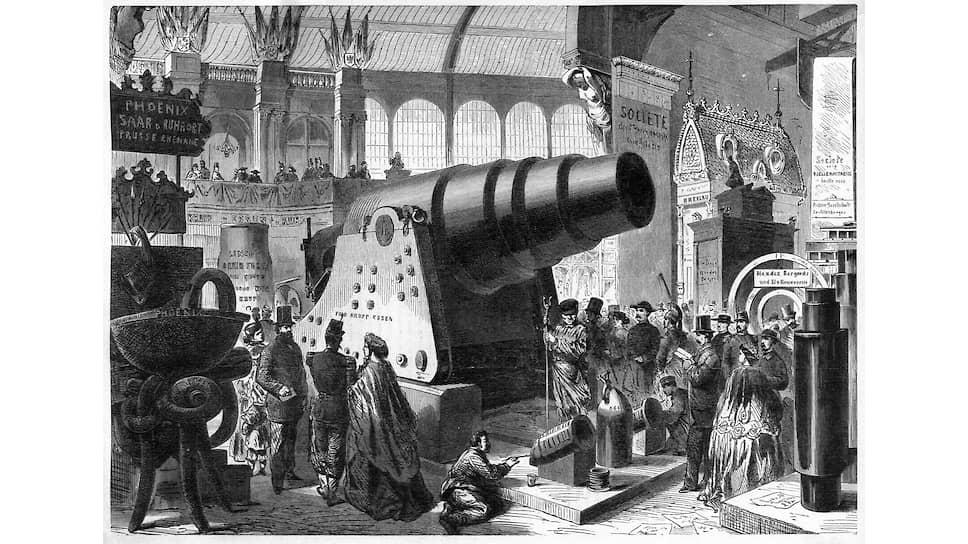«Опыт показал, что Пруссия многим обязана в нынешней войне пушкам Круппа»