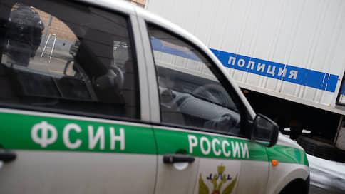 Последний из ОПС  / Германия передала России обвиняемого в махинациях с таможенными платежами