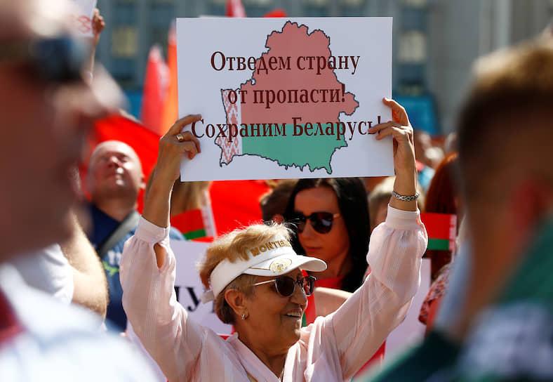 По оценкам МВД, на митинге в поддержку действующей власти собралось 65 тыс. человек