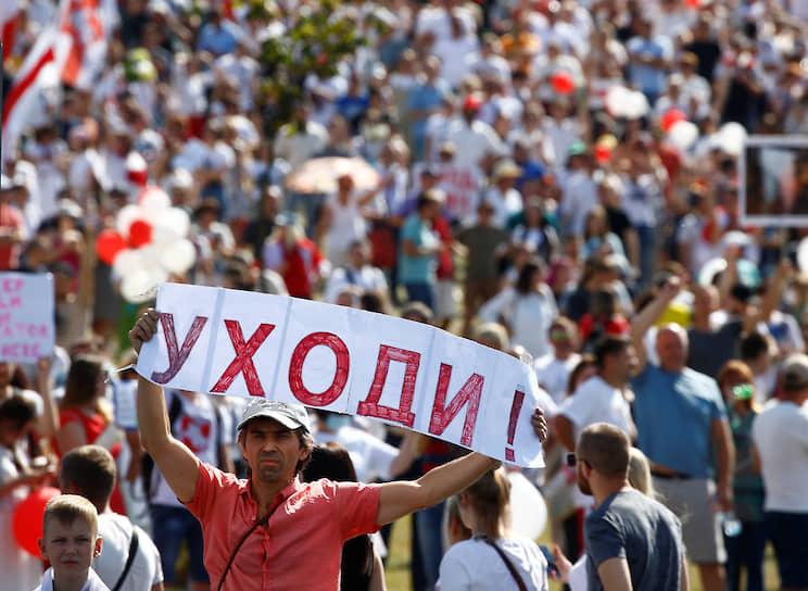 В центре Минска начались проблемы с мобильной связью