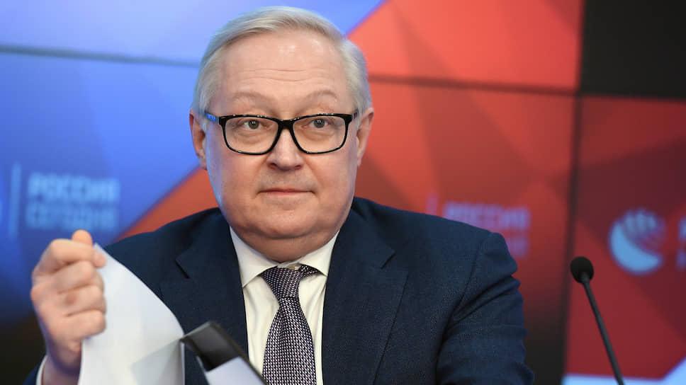 Замглавы МИД РФ Сергей Рябков