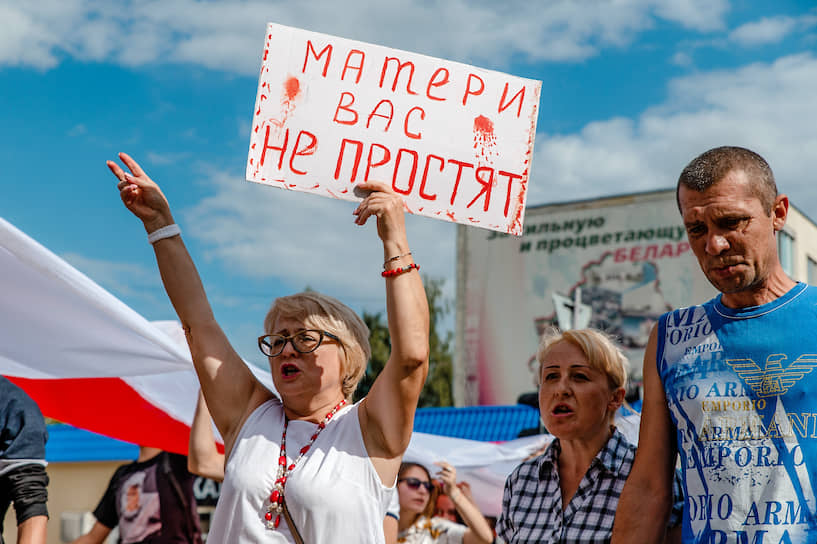 Акция протеста против Александра Лукашенко в Бобруйске