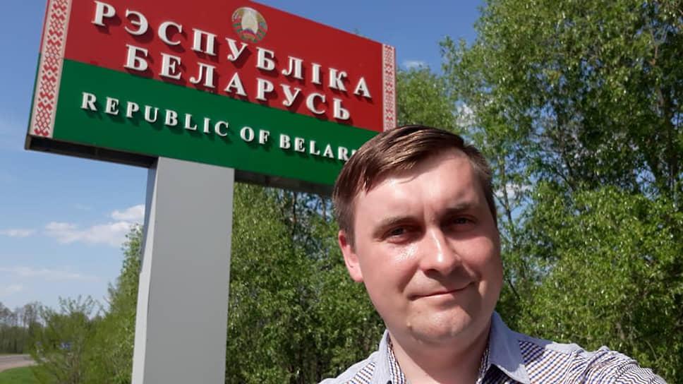 Гражданский активист, волонтер, член BY_help Андрей Стрижак