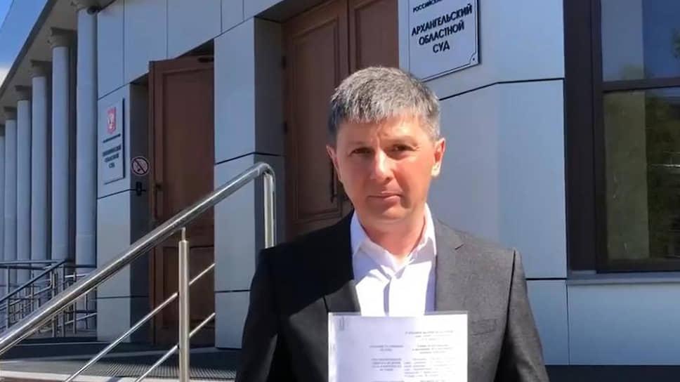 Экологический активист Олег Мандрыкин