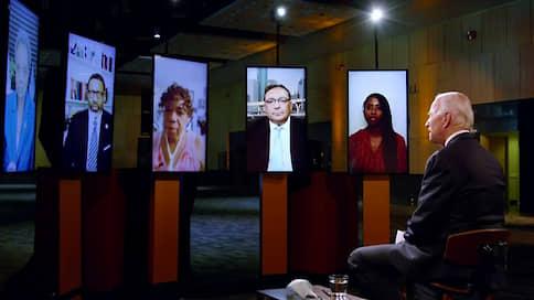 Делегаты собрались на съезд онлайн