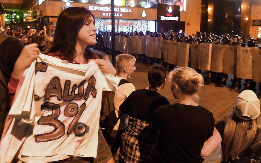 Участники протеста стоят напротив сотрудников правоохранительных органов