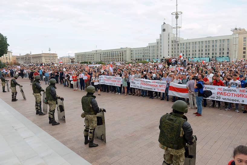Акция протеста на проспекте Независимости