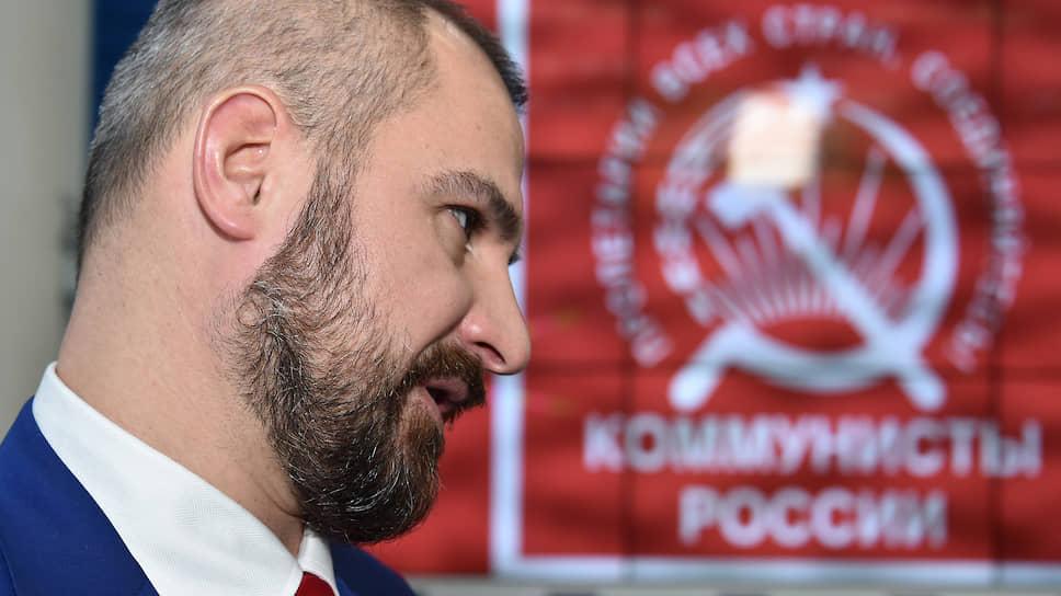 Лидер партии «Коммунисты России» Максим Сурайкин